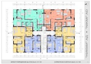 Много фамилна жилищна сграда в комплекс - Типов Етаж