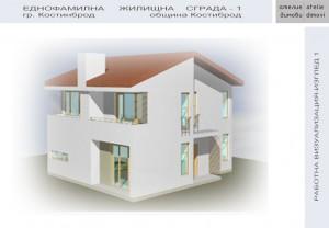 Еднофамилна жилищна сграда - 1   Костинброд