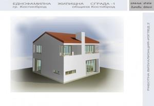 Еднофамилна жилищна сграда - 1   Костинброд слайд 2