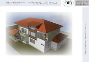 еднофамилна жилищна сграда Панчарево