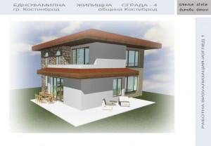Проектна еднофамилна жилищна сграда No4 в Костинброд - 1