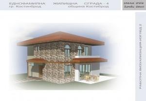Проектна еднофамилна жилищна сграда No4 в Костинброд - 2