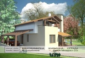 Проект на вила в Горубляне